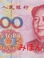 Moeda chinesa cai ao nível mais baixo frente ao dólar desde 2011