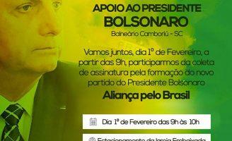 A gente samu tudo Bolsonaro